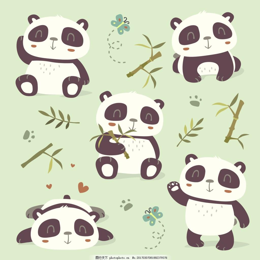 可爱的卡通熊猫
