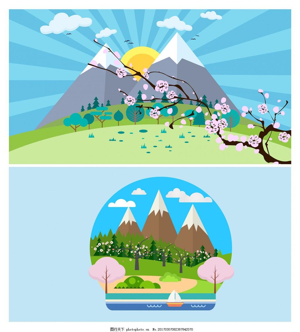 春天风景扁平插画
