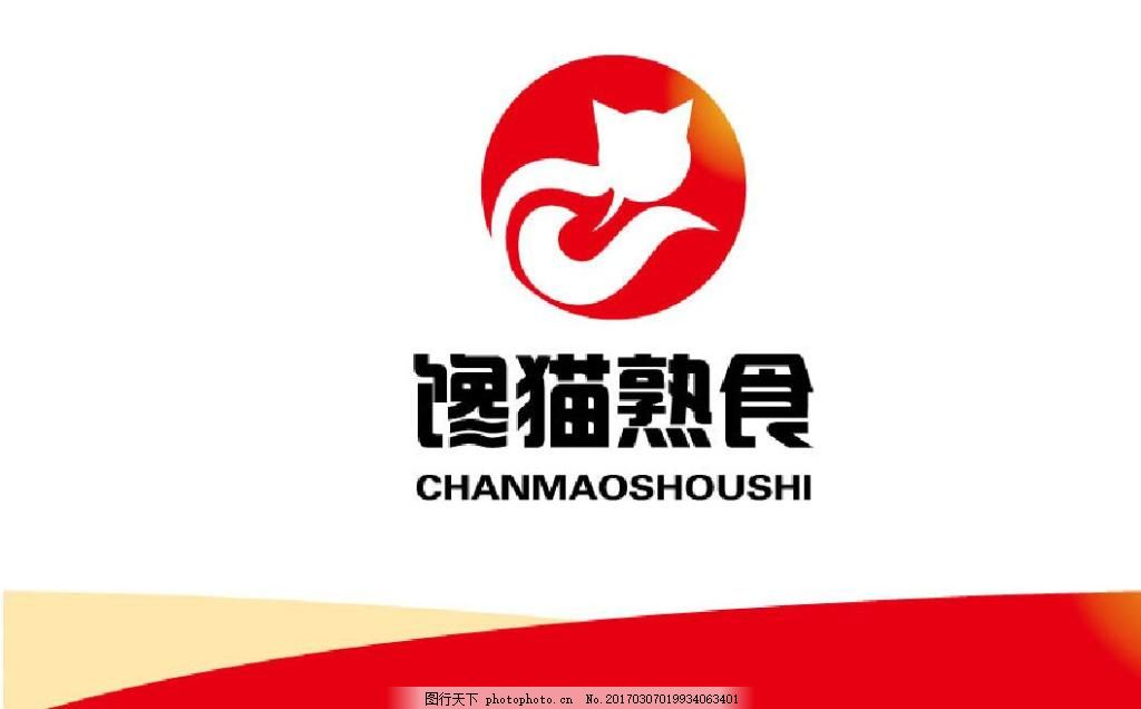 logo logo 标志 设计 图标 1024_636