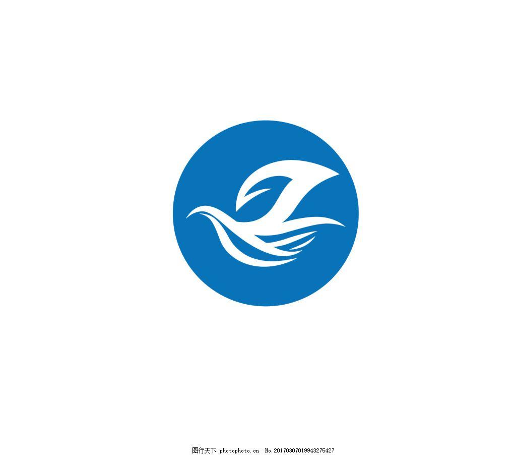 飞翔logo 鹰 圆形 腾飞 自由