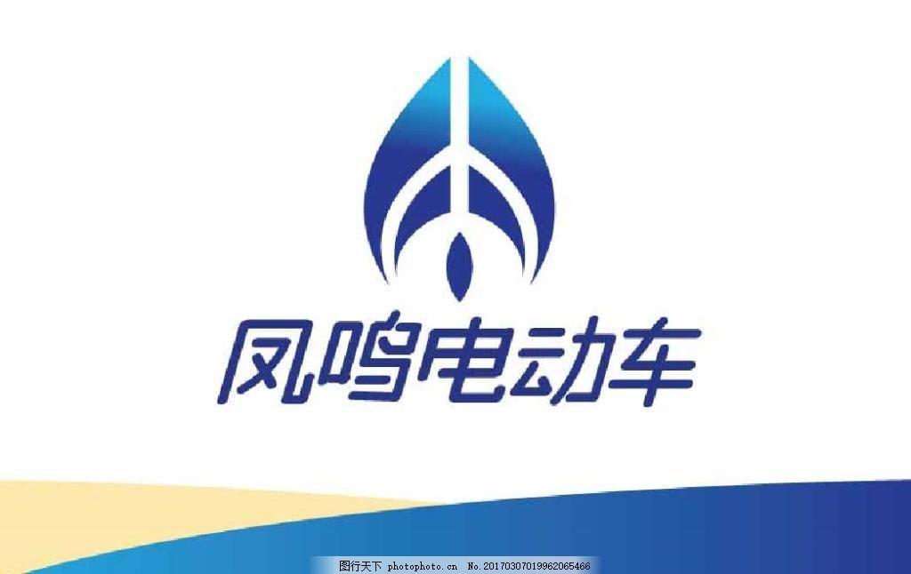 五羊本田电动车logo