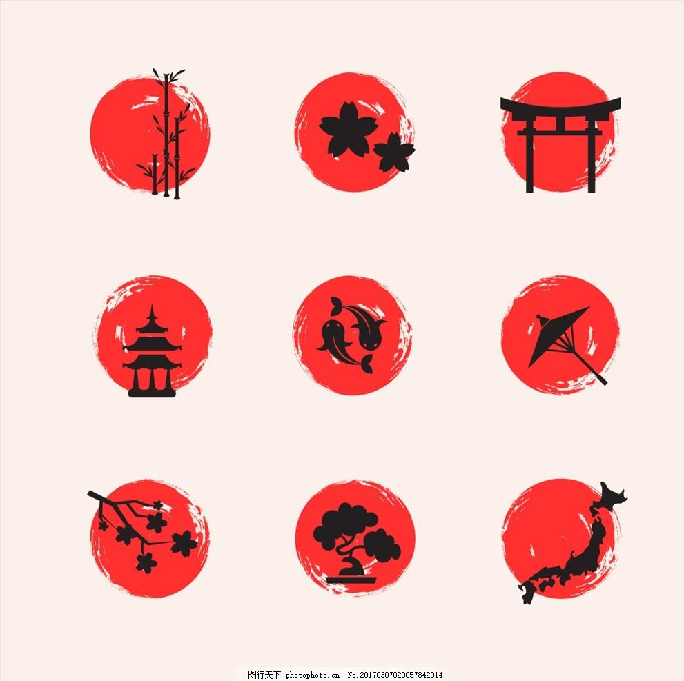 9款材料日本图标圆形矢量常用景观设计素材的元素有哪些图片