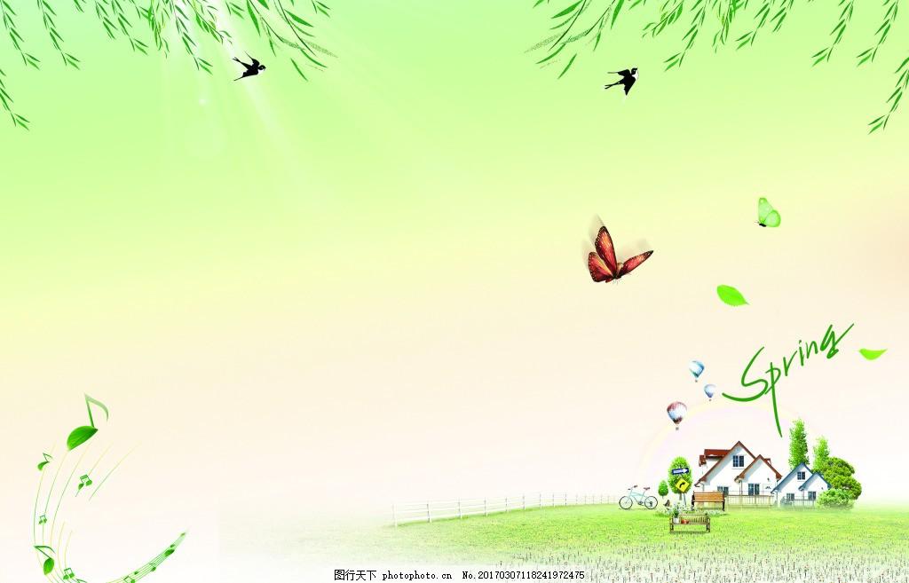 春天卡通主题背景 翠绿色主题 蝴蝶 柳枝 房子