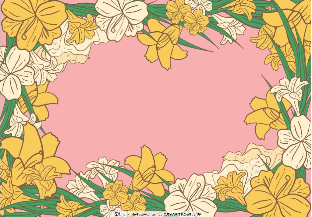 手绘花卉边框背景