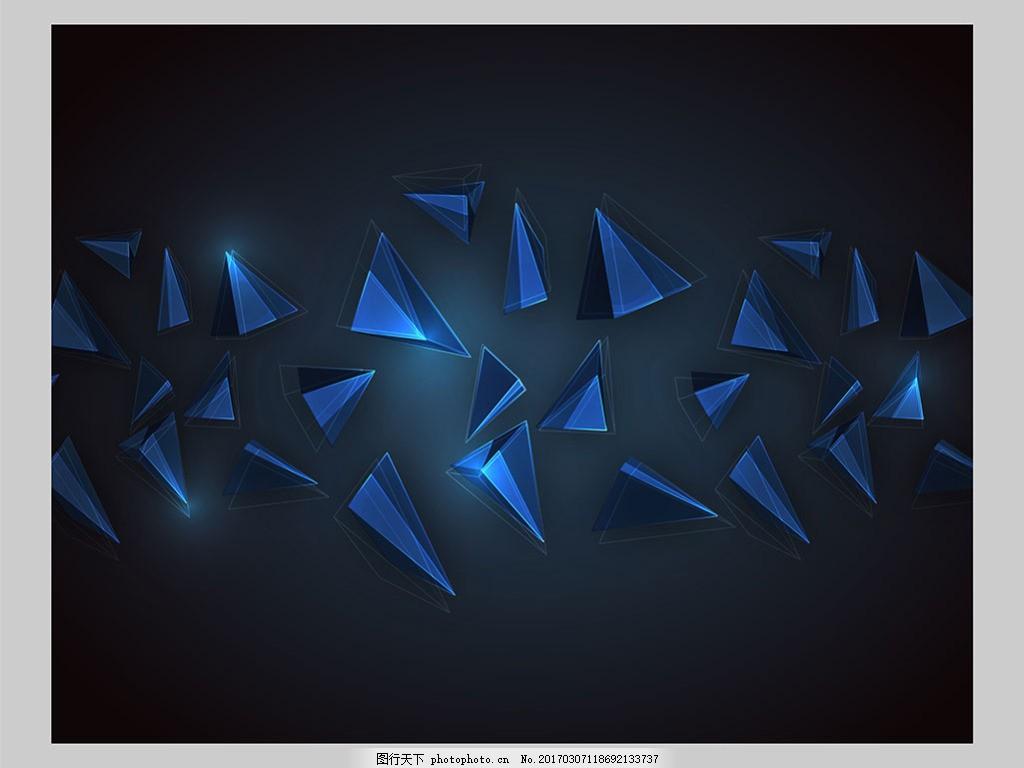 2017创意蓝色多面体底纹元素h5背景