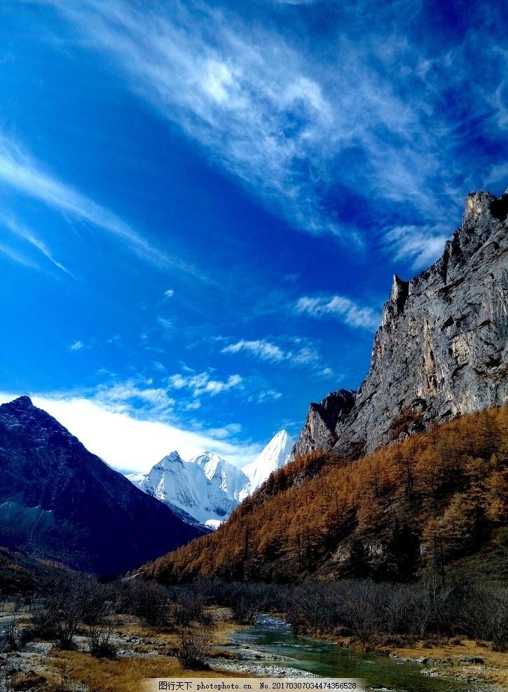 藏区风光 西藏 蓝天 白云 高山 河流 摄影 自然风景山水田园