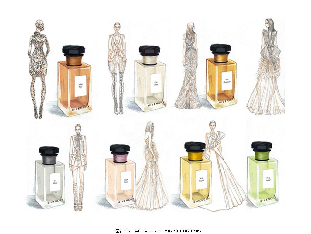 7款时尚女装香水设计图
