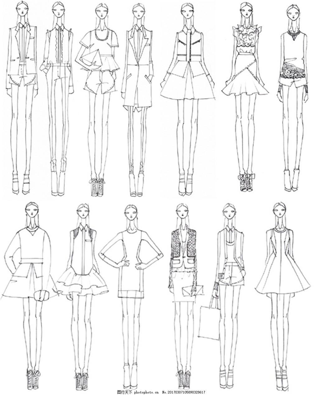 多款女装设计图 服装设计 时尚女装 职业女装 职业装 女装设计效果图