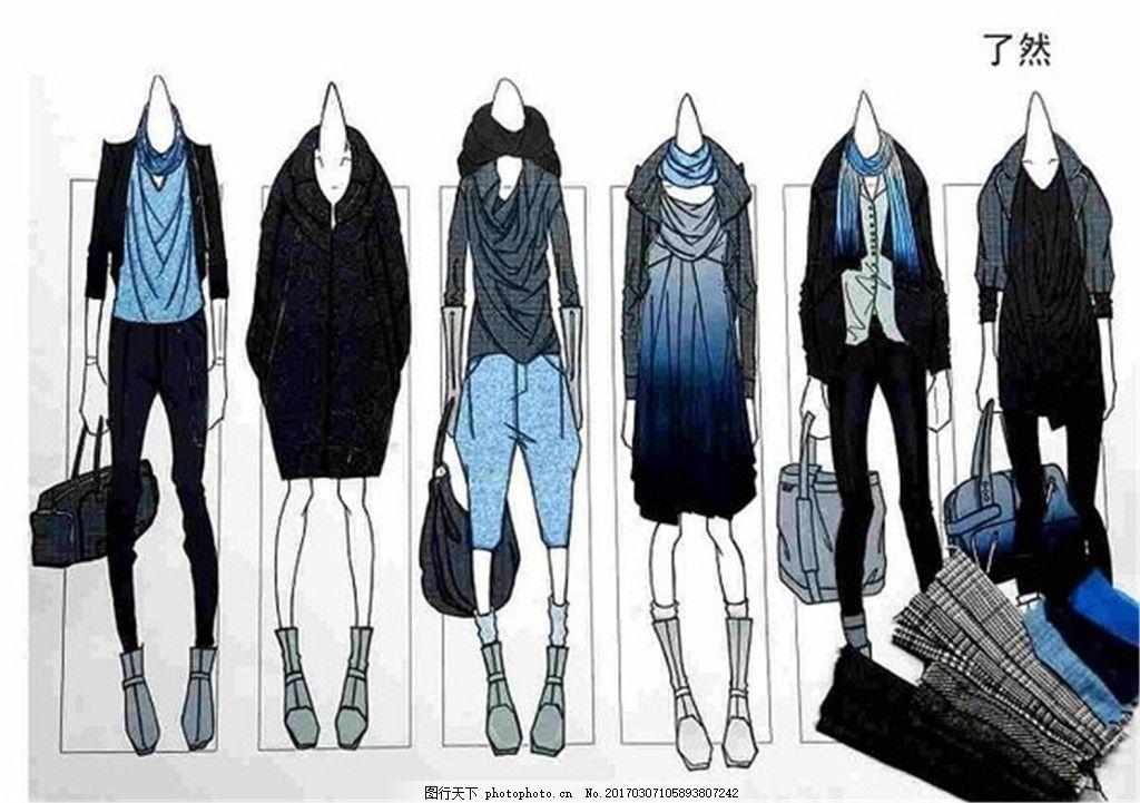 6款休闲男装设计图 服装设计 时尚男装 职业男装 职业装 男装设计效果