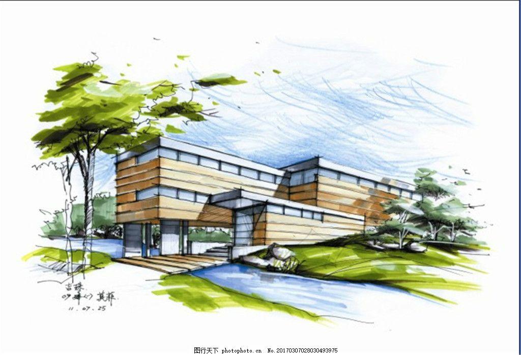 木质别墅效果图 建筑效果图图片下载 手绘图 平面图 城堡 建筑施工图