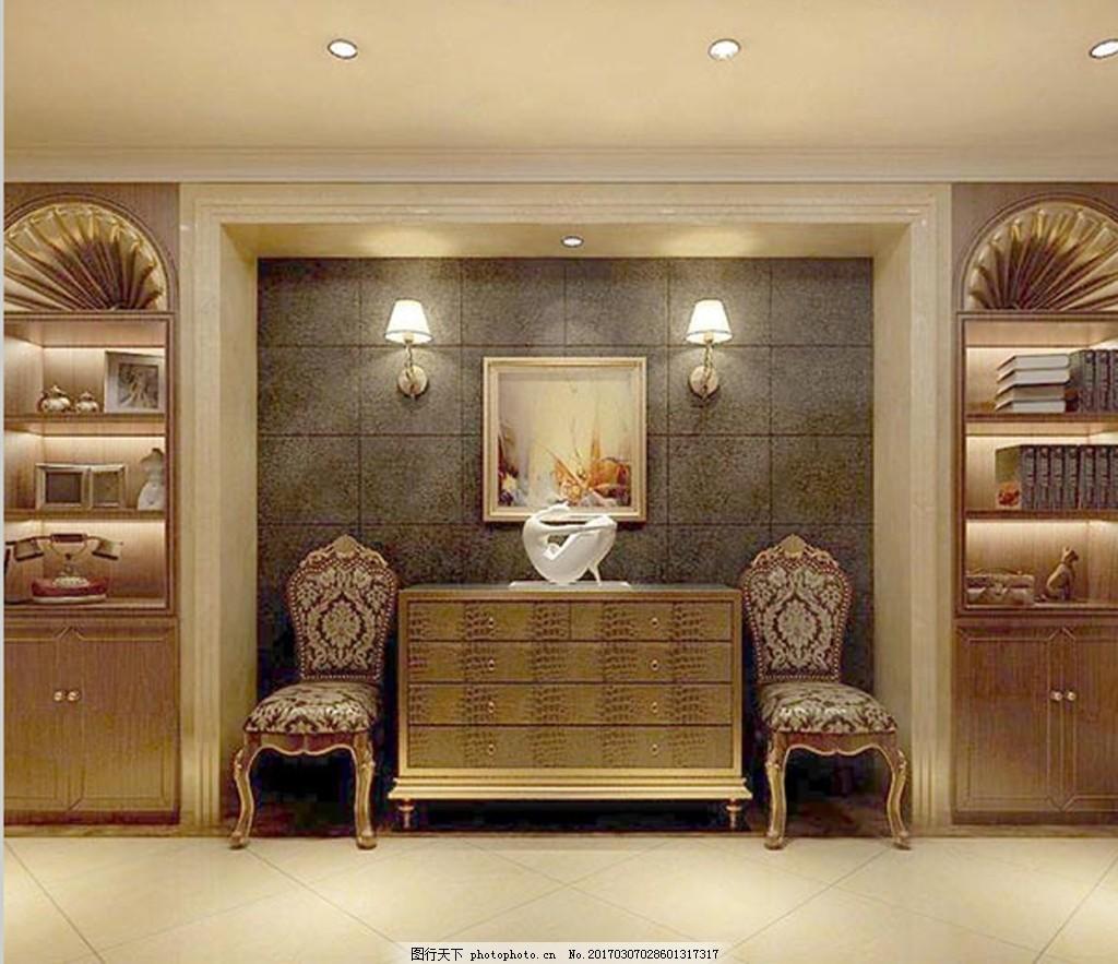欧式简约客厅装修效果图 设计素材 时尚 室内设计 室内装修 家装效果