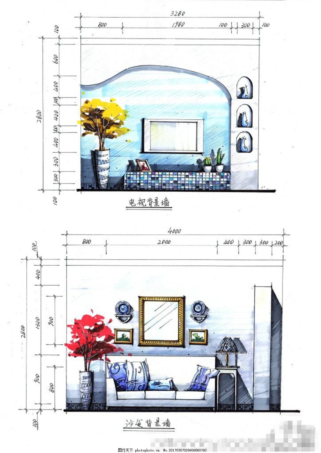 快题设计家居客厅施工图 室内设计 家装效果图 家装平面图 家装效果图