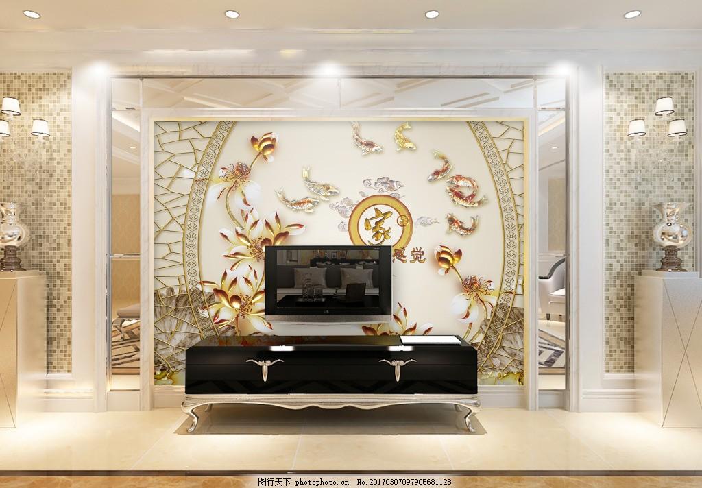 家装花卉背景墙 装饰背景 壁纸 风景 高分辨率图片 高清大图 建筑
