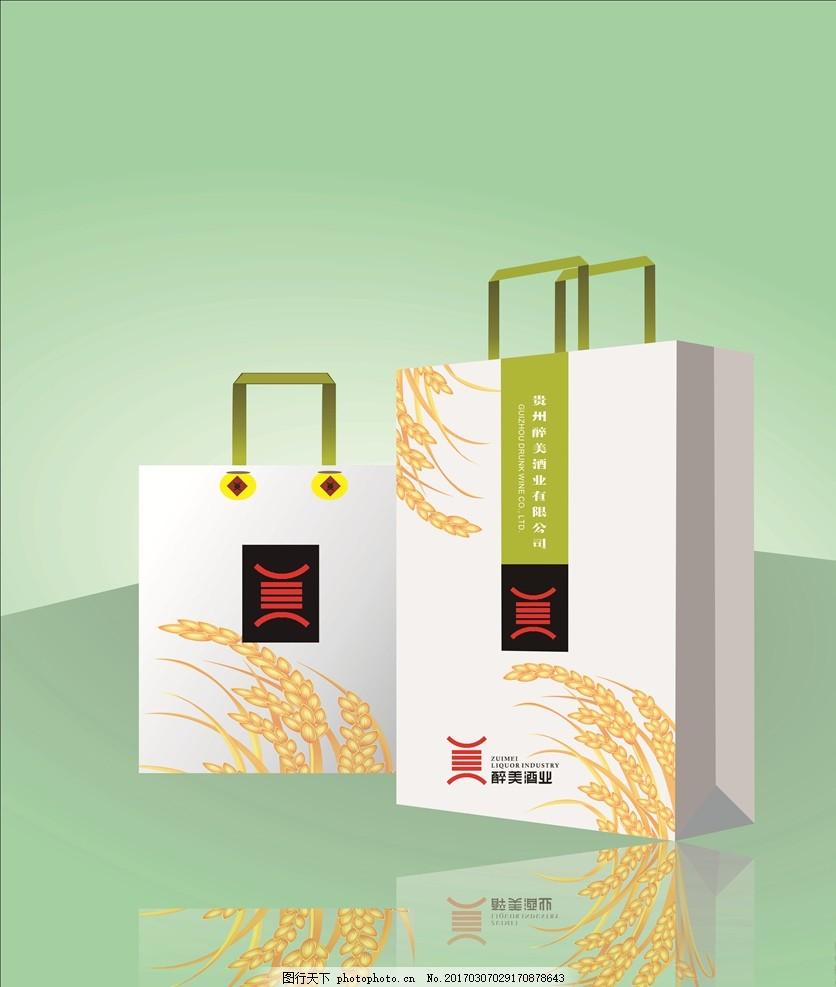 包装设计 绿色 小麦 酒包装 手提袋 绿色手提袋 酒业 茅台 商盟