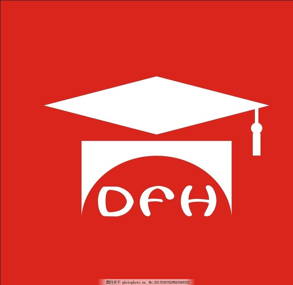 培训班 东方红 标志 培训班 东方红 标志 教育 艺术logo 设计 广告