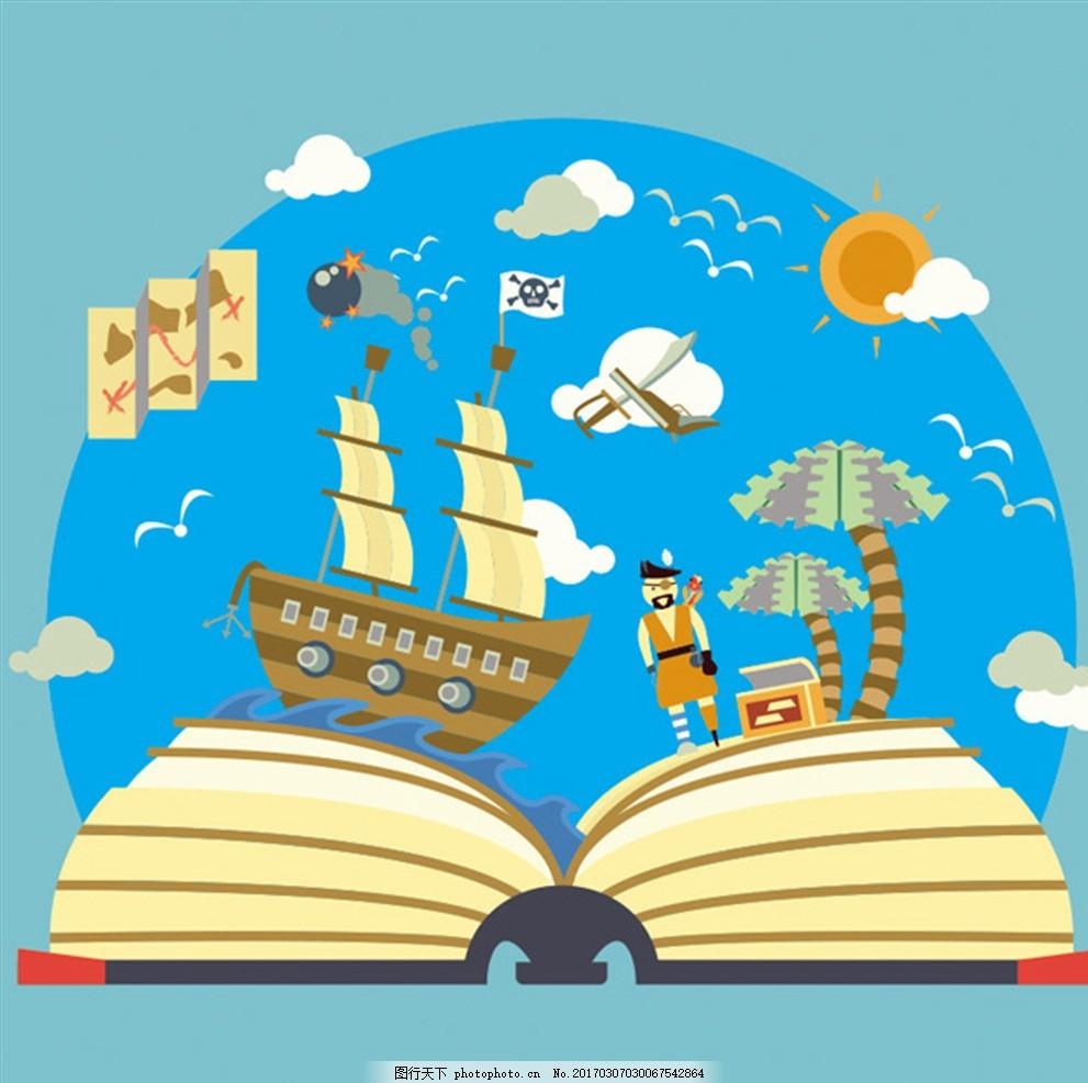 矢量城市 幼儿园卡通画 卡通素 卡通素材 海盗船 游乐场 帆船