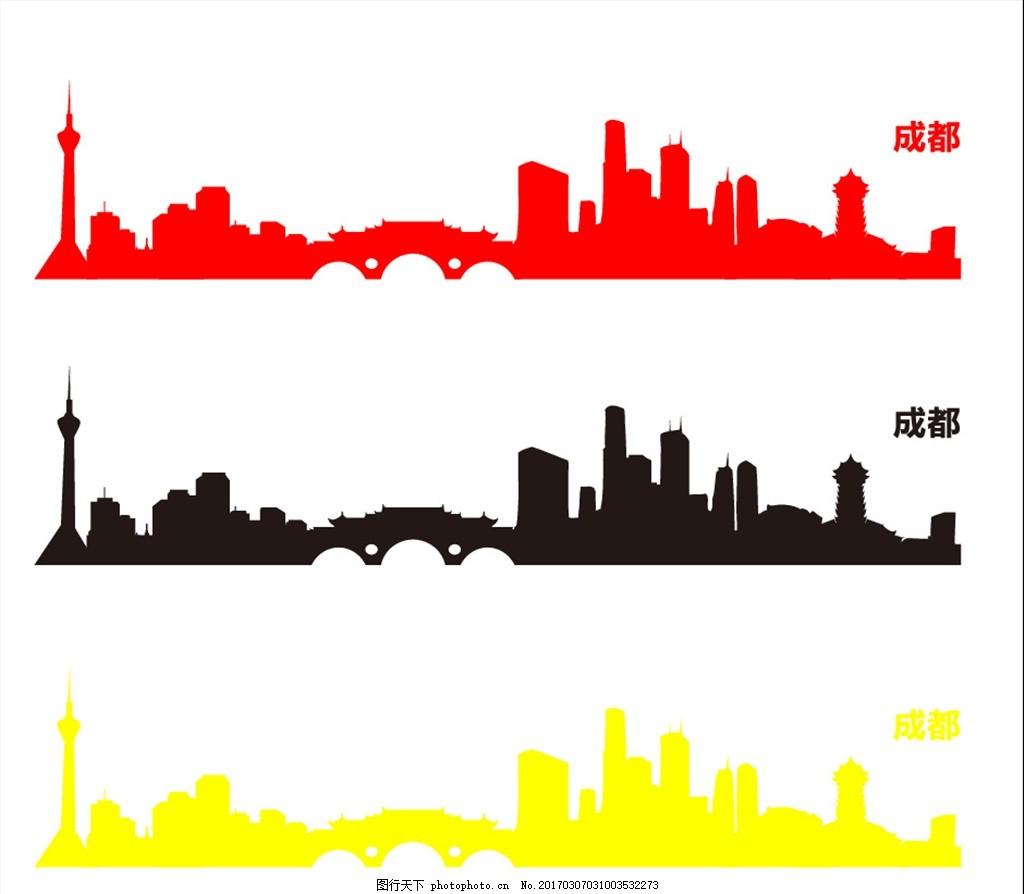 成都 著名建筑 剪影 城市