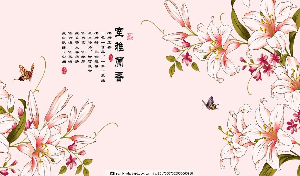 水彩画 水彩 手绘花 花 手绘花卉 复古花鸟壁画 花卉背景墙 欧式 复古