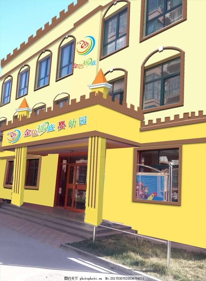 金色摇篮幼儿园门头外观设计,欧式 效果图 高端 大气