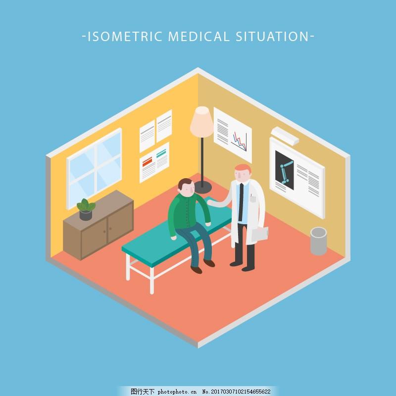立体等距视图医院场景素材h5素材