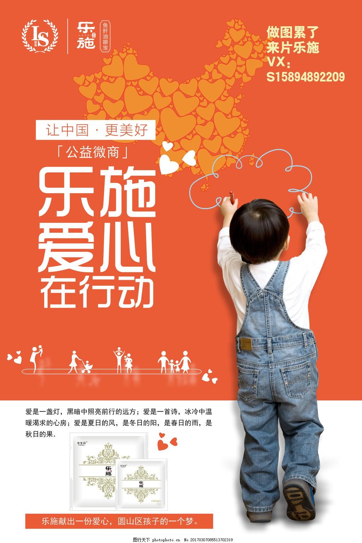 设计图库 海报设计 公益海报    上传: 2017-5-9 大小: 65.