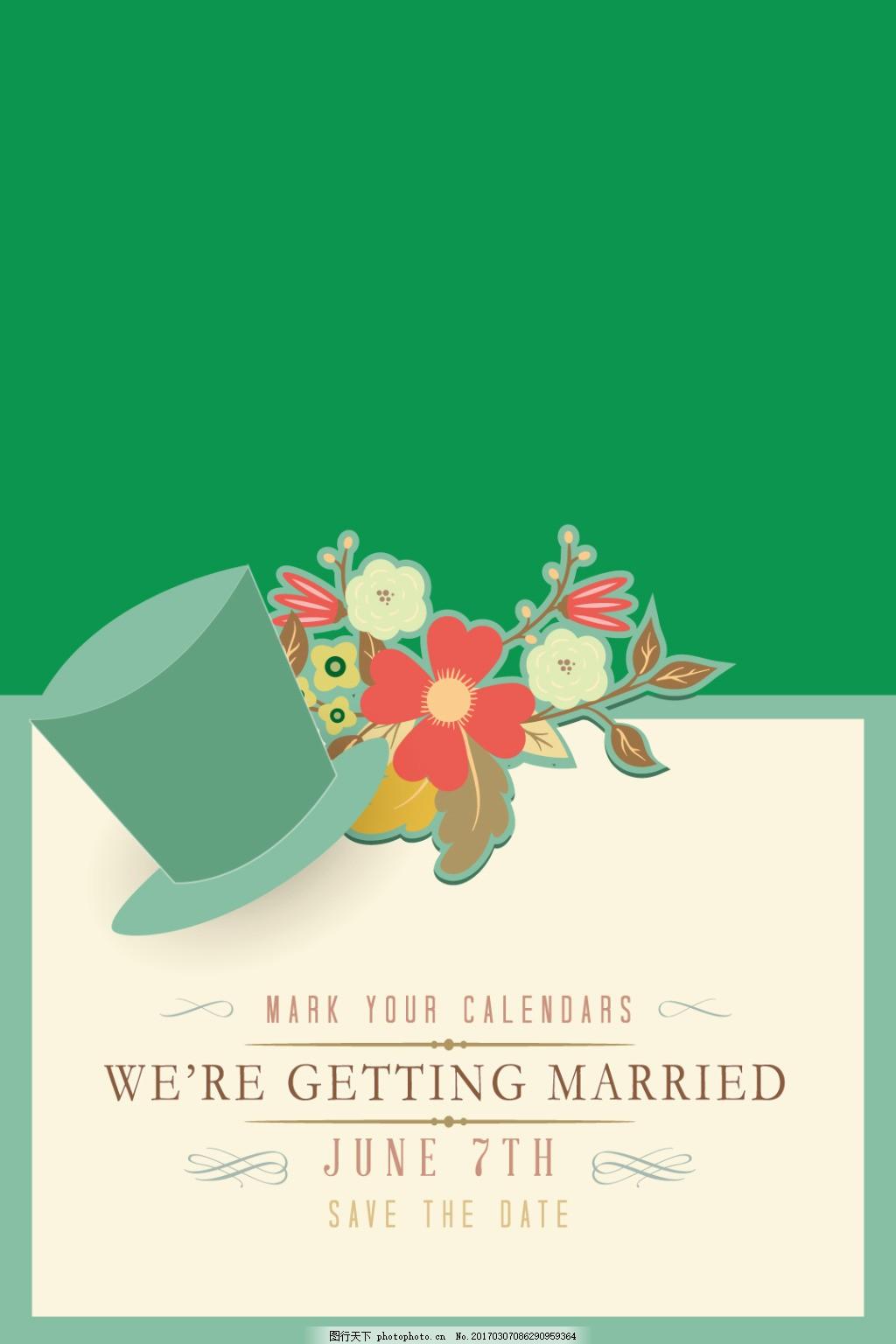 绿色复古邀请卡 婚庆邀请卡 唯美 唯美花纹 手绘花卉 卡片 矢量素材