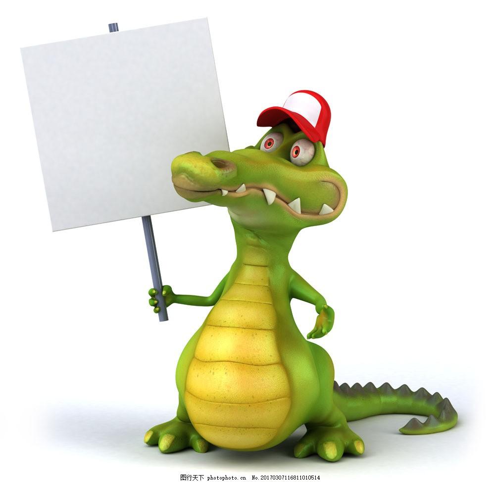 卡通恐龙与广告牌 卡通恐龙与广告牌图片素材 卡通动物 卡通龙 生物