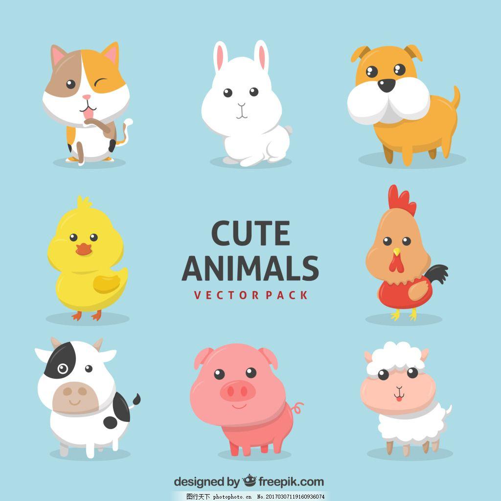 一组可爱的动物宝宝素材