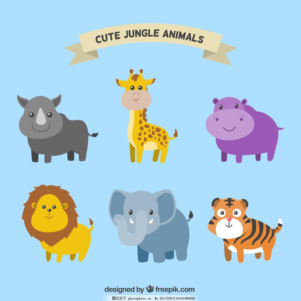 动物园素材 元素 设计素材 创意设计 动物 小动物 卡通 可爱