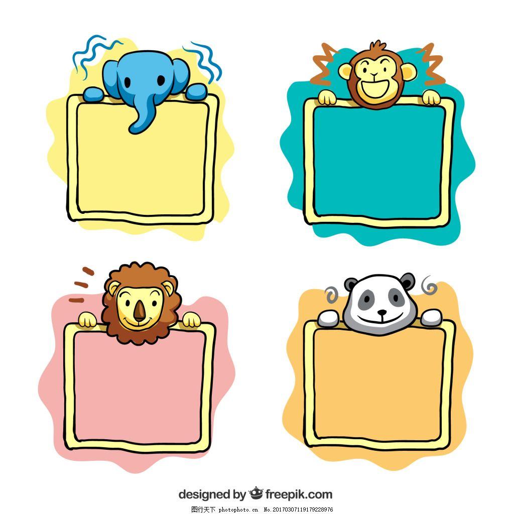一组彩色小动物边框素材
