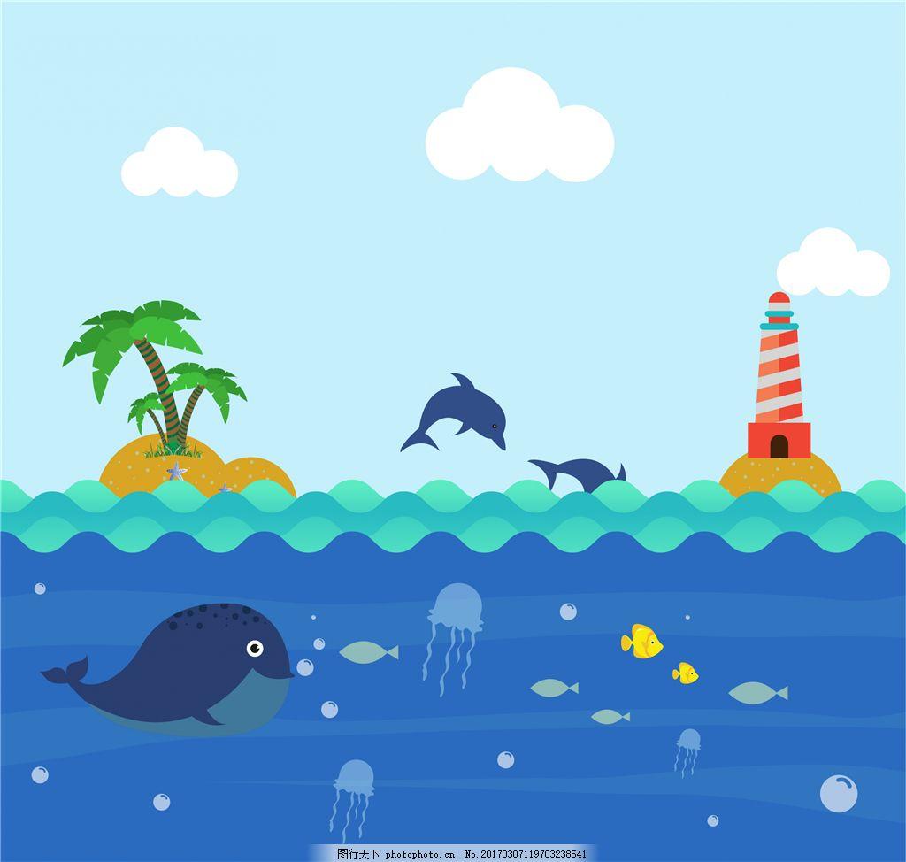 扁平化可爱海洋素材 海洋素材 海洋 水母 扁平化 可爱 插画 手绘 海豚