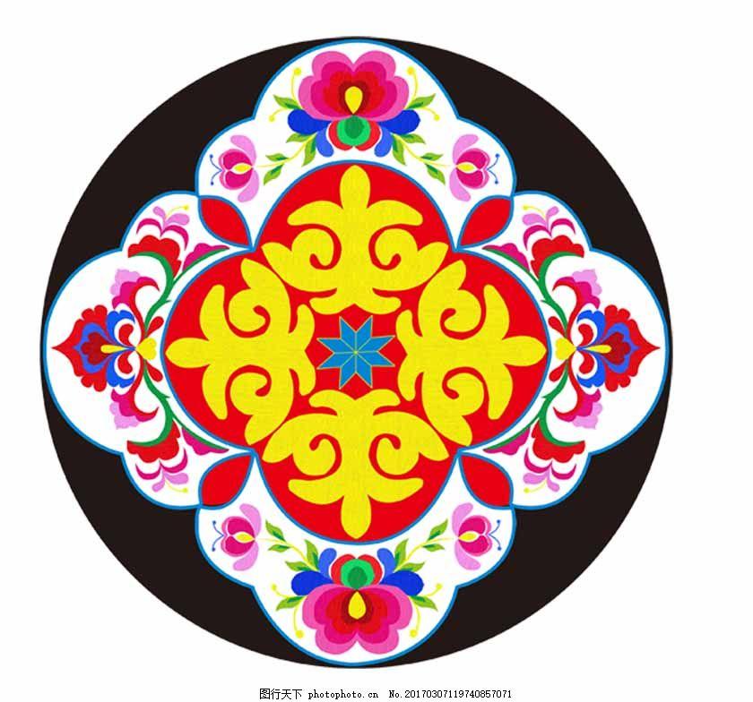 彝族刺绣图案 少数民族图案 图案设计