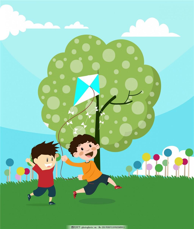 可爱孩子玩耍插画 可爱 孩子玩耍 插画 儿童 放风筝 树木 草原 花朵