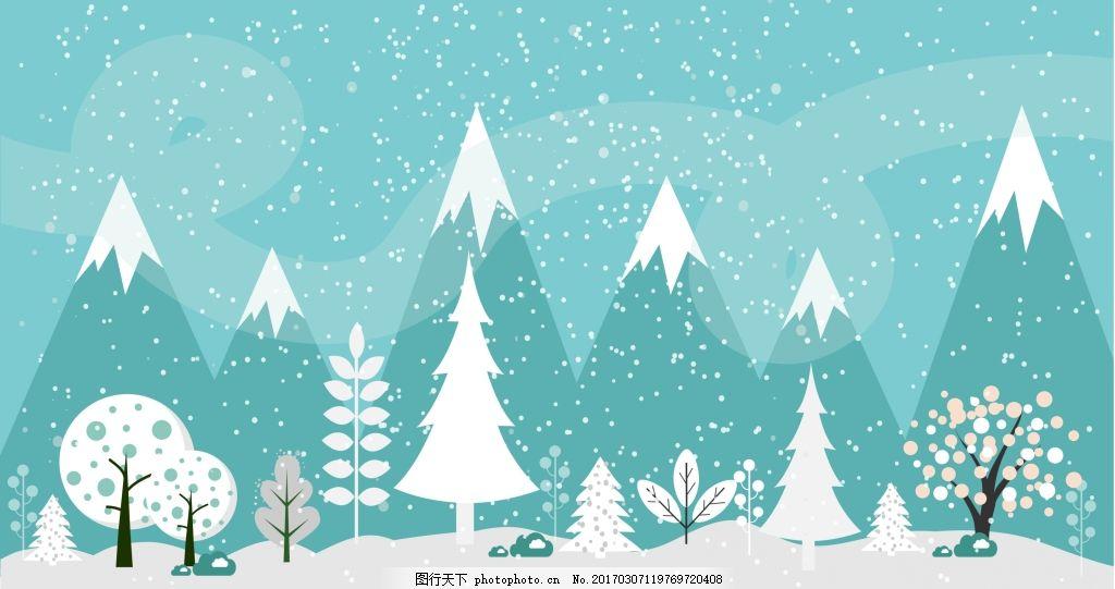 冬季雪景扁平插画 冬天 圣诞节 下雪 树木 雪山 矢量素材
