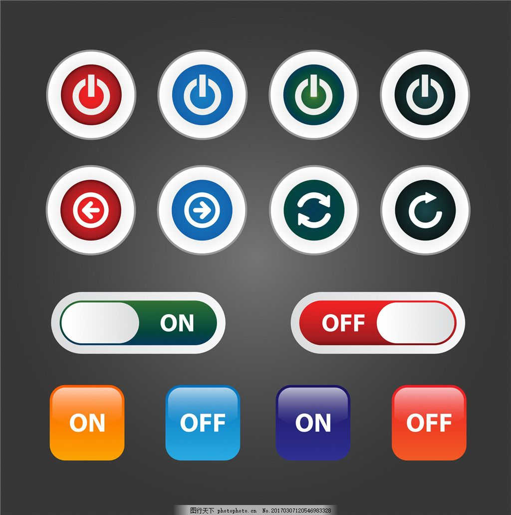 创意数字按钮 按钮设计 图标 开关按钮
