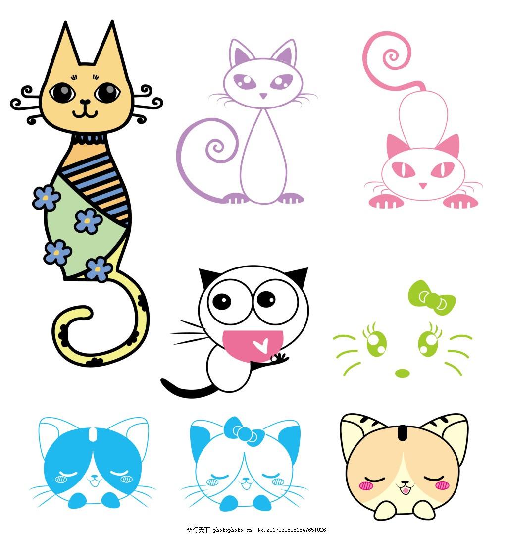 卡通猫咪可爱动物