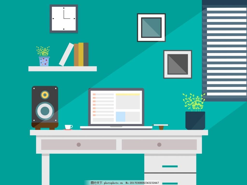 扁平化办公室素材 电脑 矢量素材 桌子 书桌