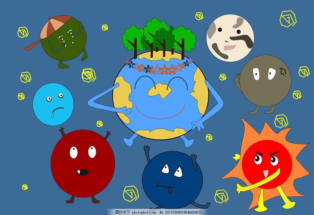 羡慕 保护环境 环保 爱护地球 地球宇宙 海报 宣传 学生教育