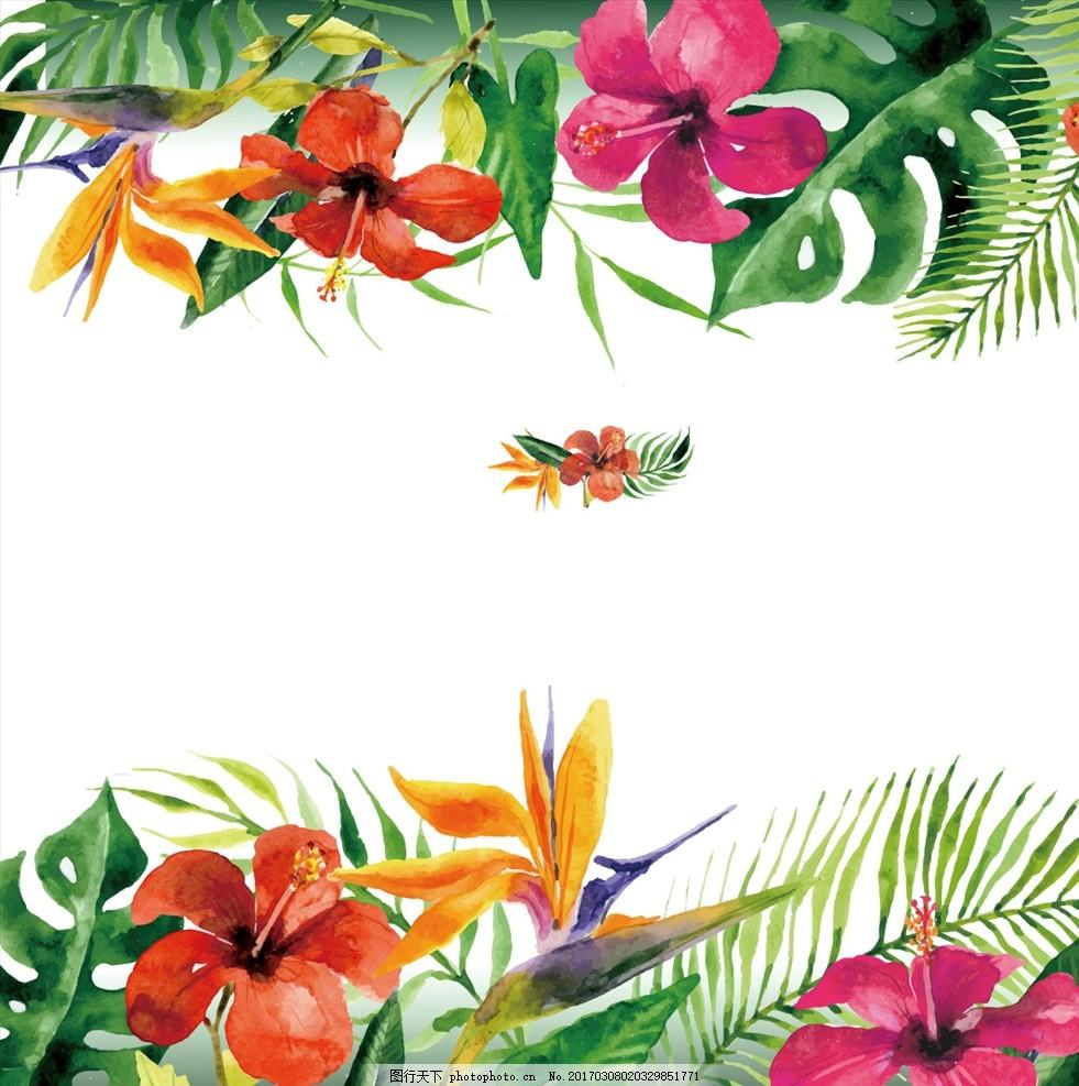 水彩热带树叶花卉矢量图案