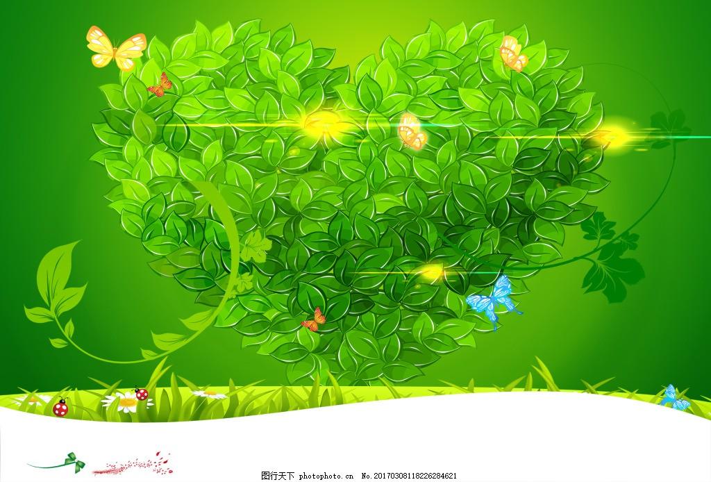春天绿色背景