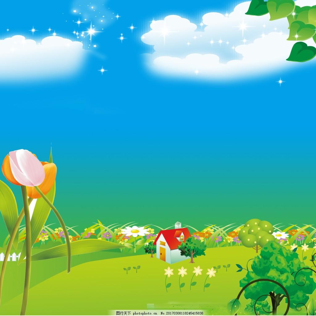 卡通背景 小屋 蓝天 白云 绿地 清新素材