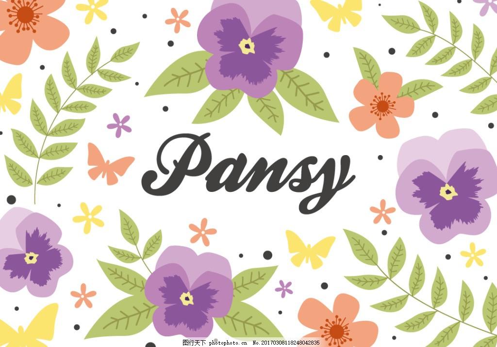 手绘三色堇花卉 花卉背景 手绘花卉 背景素材 矢量素材 唯美背景