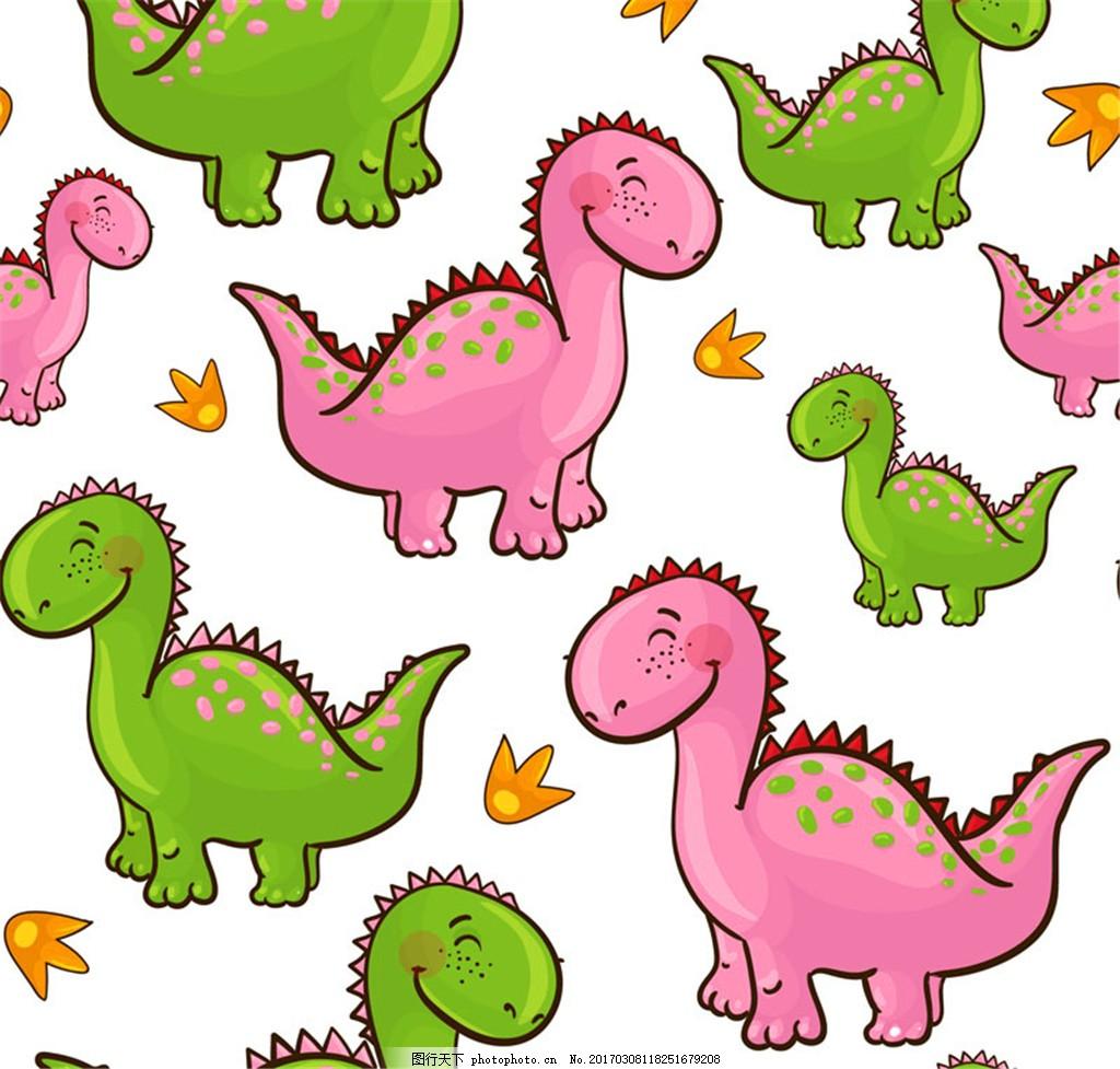 卡通微笑恐龙无缝背景矢量素材