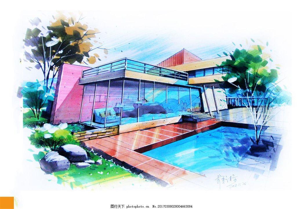 别墅泳池效果图 建筑平面图素材免费下载 手绘图 图纸 城堡 建筑施工