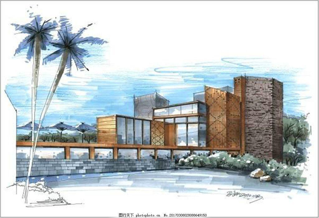 别墅效果图 建筑效果图图片下载 手绘图 平面图 图纸 城堡 建筑施工图