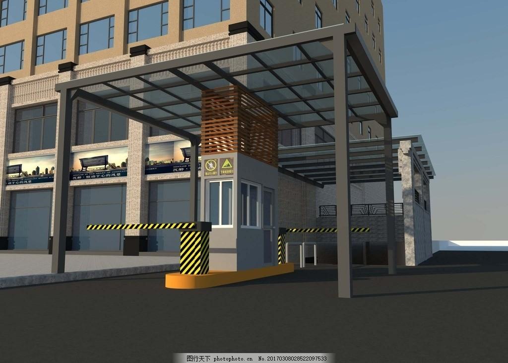 岗亭车库入口设计 不锈钢岗亭 地下车库入口 钢结构 玻璃雨棚