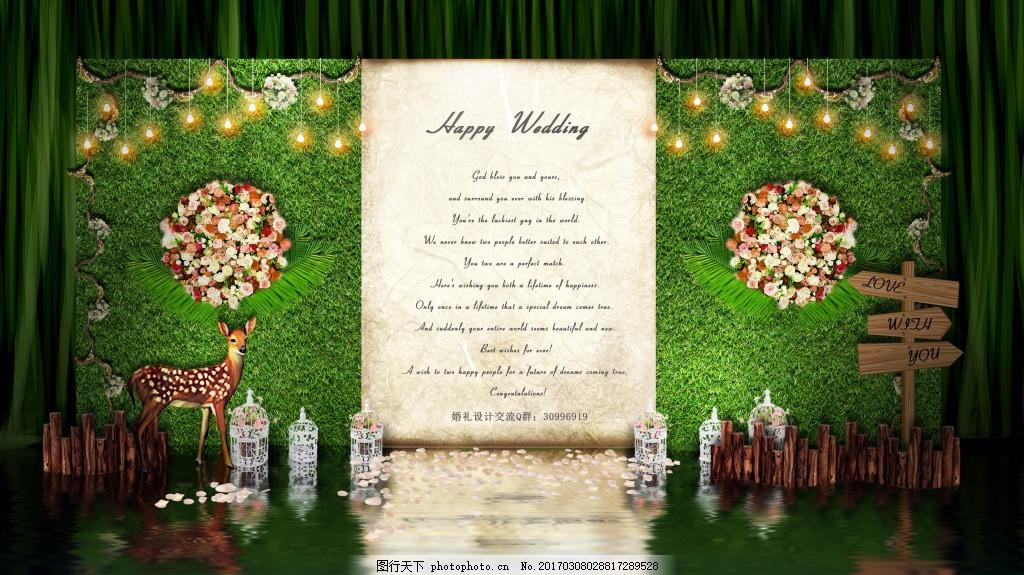 绿色森系甜美婚礼舞台婚礼迎宾区效果图