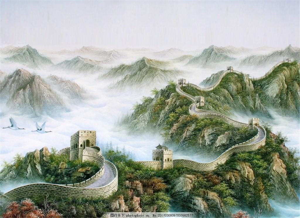 万里长城风景装饰画