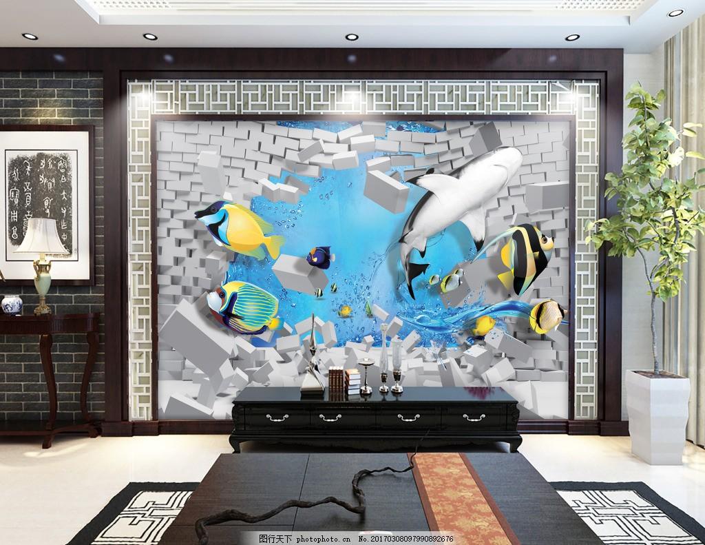 海底金鱼装饰背景墙,壁纸 风景 高分辨率图片 高清-图