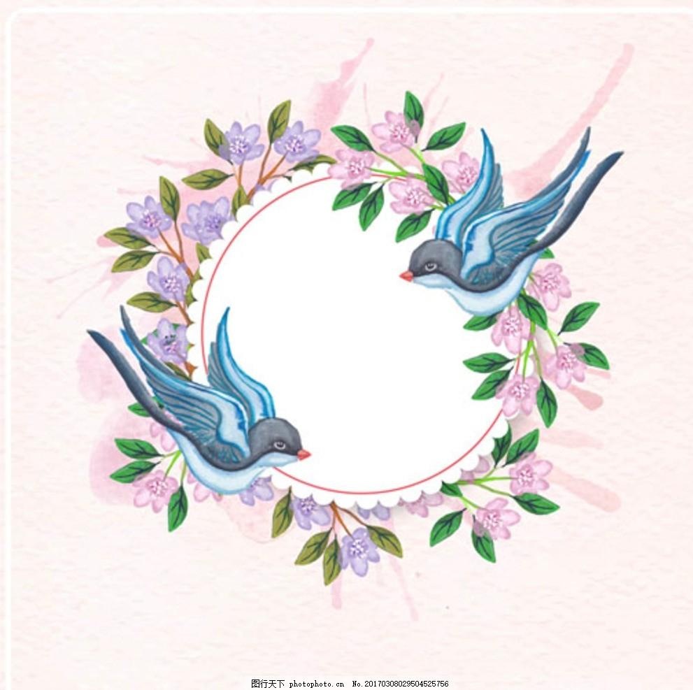 手绘水彩春季燕子花环
